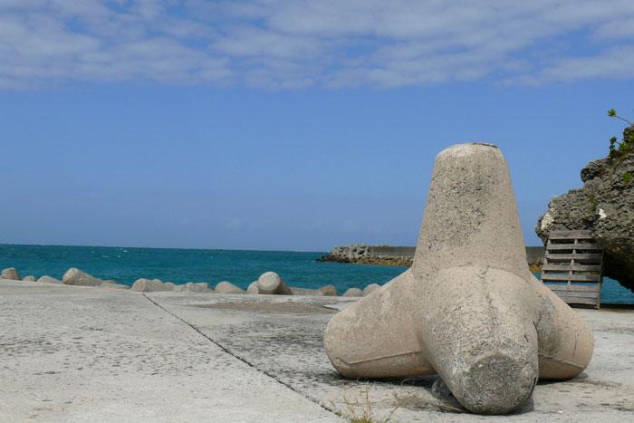 沖縄 浜比嘉島のテトラポット