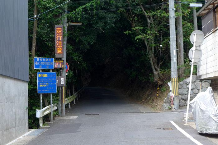 魔界への道