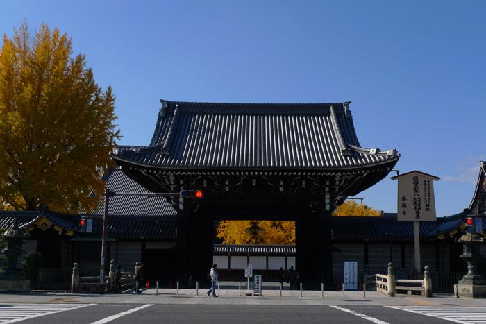 吸い込まれそうな東本願寺