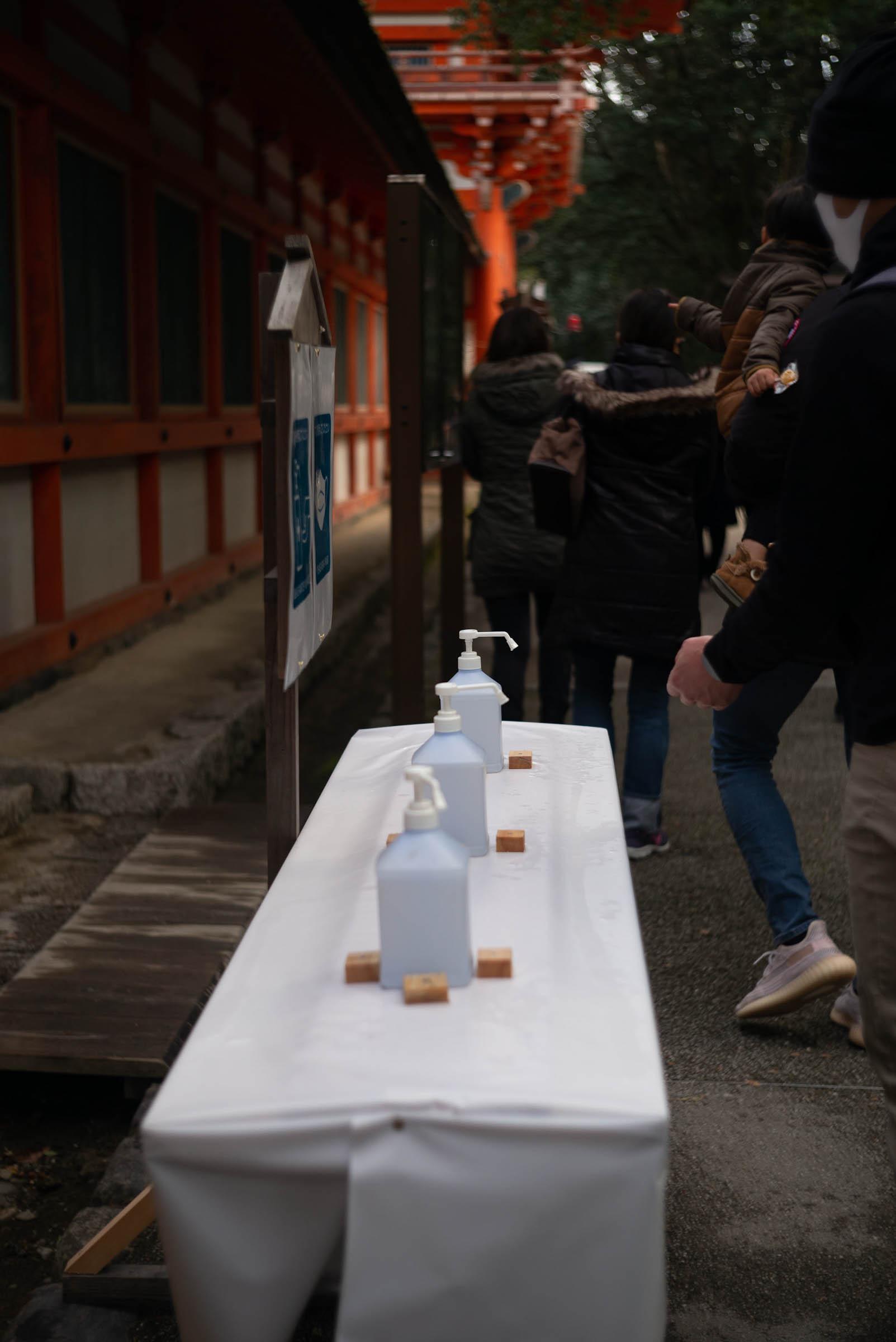 下鴨神社に設置されたアルコール消毒